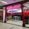 Dự án Komonoya